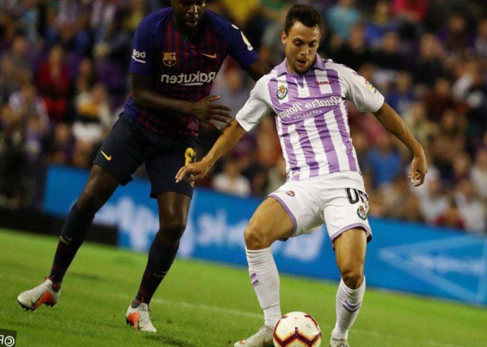 Picks Real Valladolid v Espanyol 26Octubre 1