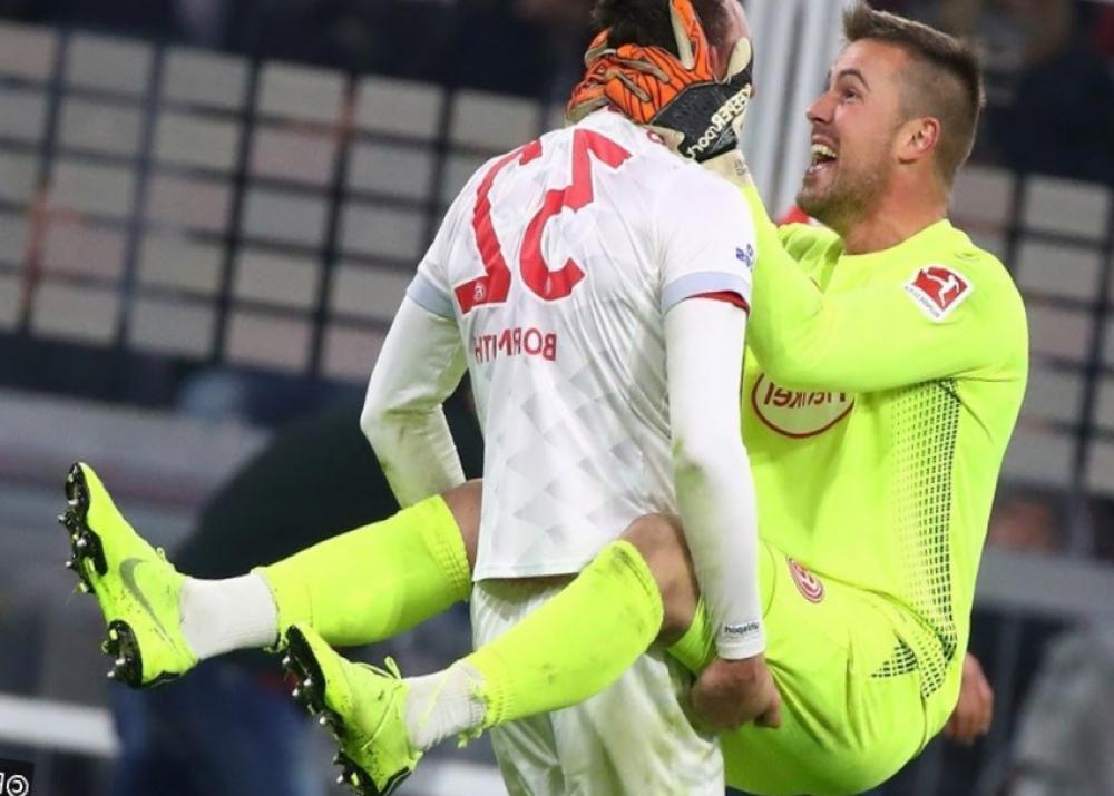 Pronosticos Fortuna Dusseldorf v Borussia Monchengladbach 30 Marzo 1